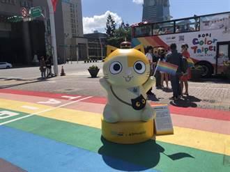 北市彩虹活動起跑 打造「黃阿瑪」公仔打卡點