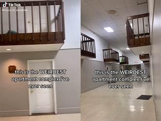 詭異大樓「陽台往走廊外推」 網曝背後暗黑真相