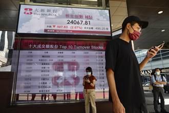港股開市 中國恆大、恆大物業無預警停牌