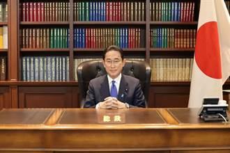 岸田文雄當選日本首相 外交部:持續深化合作關係