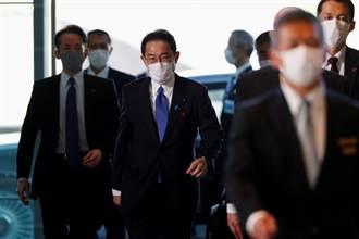 岸田文雄登日本首相大位 將解散眾院改選