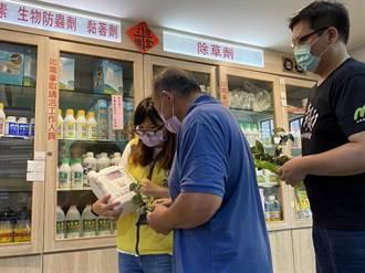 台大植物醫師駐診三峽農會 免費替農作物看診
