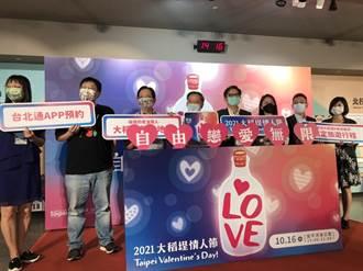 大稻埕情人節魏如萱、告五人開唱 「台北通抽籤」限3000人入場