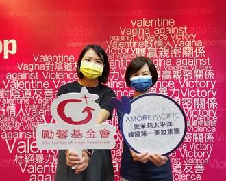 愛苿莉太平洋台灣啟動愛馨防疫 助弱勢女性家庭