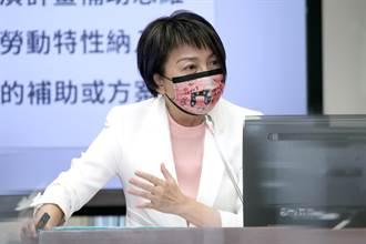 蘇貞昌嗆鄭麗文「袂見笑」 他怒點名女權鬥士范雲不聞不問?