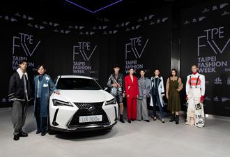 Lexus連續三年攜手臺北時裝週 UX300e於威秀廣場展出