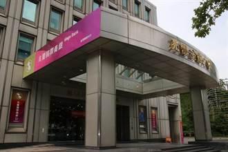 兆豐銀擬調中古屋利率高於1.5% 首購族維持優惠
