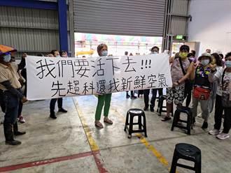 代處理廚餘散發惡臭 上百蘆竹海湖居民赴先趨科抗議