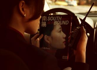阮秋姮拍《徘徊年代》解鎖多項技能 開快車難不倒她