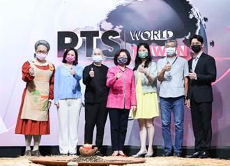 公視新媒體再下一城 推「PTS WORLD TAIWAN」讓全球看見台灣