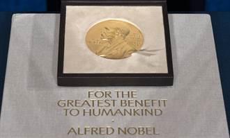關於學術界最高殊榮諾貝爾獎 你不可不知的5件事情