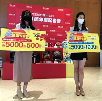 台南百貨業週年慶開跑 新光三越中山店鎖定五倍券商機