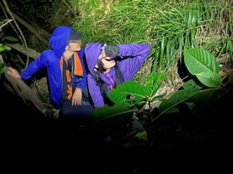 情侶柴山西岸探險 天黑迷路蹲峭壁待援獲救