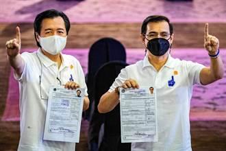 2022年菲律賓總統大選開跑  馬尼拉市長登記參選