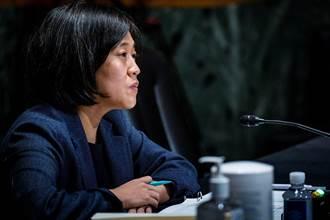 美控陸未兌現貿易協定承諾 戴琪將直接與劉鶴通話
