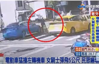 19歲女大生騎車左轉遭特斯拉撞亡 家屬淚崩求行車紀錄器