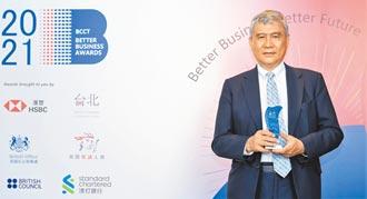 台達獲頒最佳企業氣候行動首獎
