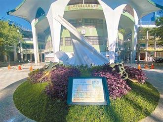 台北光復國小拆蔣公銅像 民眾抗議