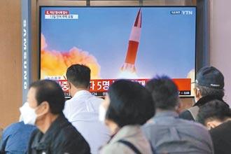 北韓冷熱兩手策略