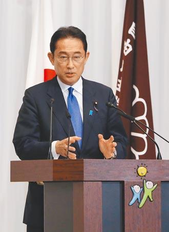 岸田今接首相 預計10月14日解散眾議院