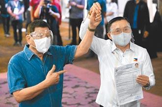 杜特蒂證實 長女將競選菲律賓總統