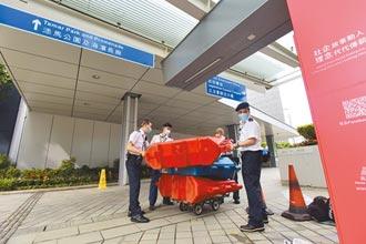 香港回復常態 擺2年大型路障撤了