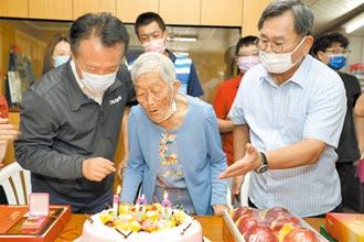 在嘉很長壽 百歲人瑞增32人