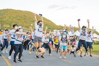 綠島火燒島路跑 500選手參賽