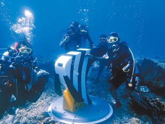 潛水客新寵 綠島母子郵筒啟用