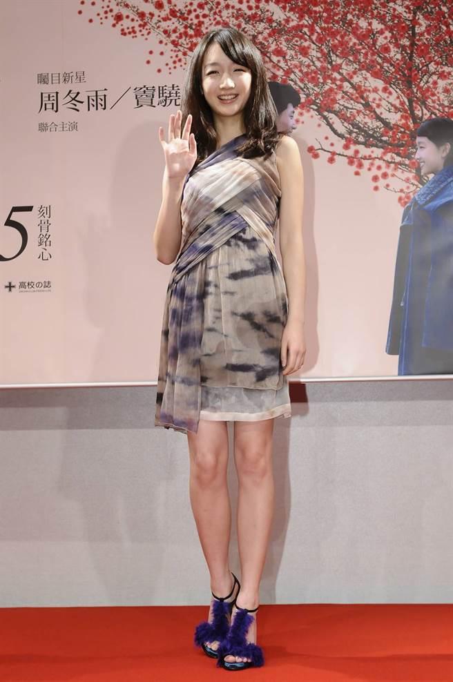 周冬雨2011年來台宣傳《山楂樹之戀》。(圖/本報系資料照片)
