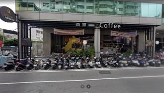 周子瑜媽媽咖啡廳驚傳出售 房東「開價1.28億」嚇歪眾人