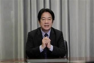 賴清德籲加碼投資台灣 推動新常態下的經濟復甦