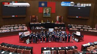 直播》國民黨再杯葛議事 指蘇貞昌創下「最丟臉」紀錄