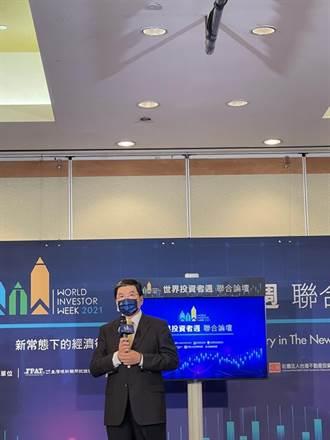 李長庚:現在的投資四機會也是四風險