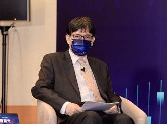 陳南光:央行看加密貨幣有戰略觀點