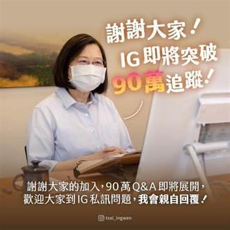 觀策站》「相信台灣」的精神勝利法(汪志雄)