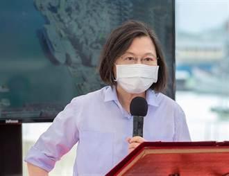 蔡英文:投入資源強化對北京了解 以減少誤判可能性