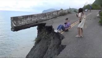 小心變「亡」美照!台11線跳浪隧道旁道路成斷崖 遊客搶拍鋌而走險