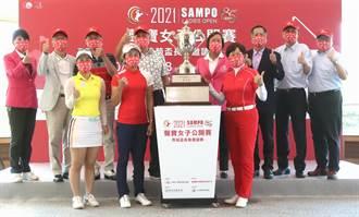 聲寶女子高球公開賽6日登場 81名女將角逐冠軍獎盃