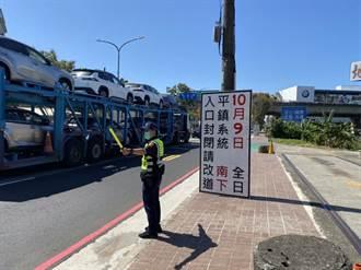 雙十連續假期 國道匝道管制用路人多注意