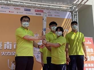 全運會聖火抵台南 台南接棒宣布承辦2023全運會