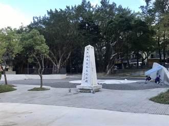 基隆沙灣歷史文化園區啟用 國慶連假開幕登場
