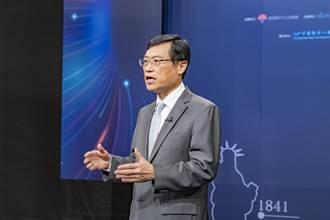 2021鄧白氏中小企業菁英獎 線上舉辦頒獎典禮暨論壇