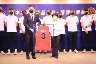 台中首支職籃「台中太陽」成軍 盧秀燕:培育更多籃球人才