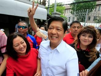 杜特蒂女兒薩拉勁敵 小馬可仕宣布參選菲律賓總統