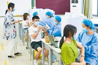 鍾南山:年底兩劑接種8成 可開放邊境