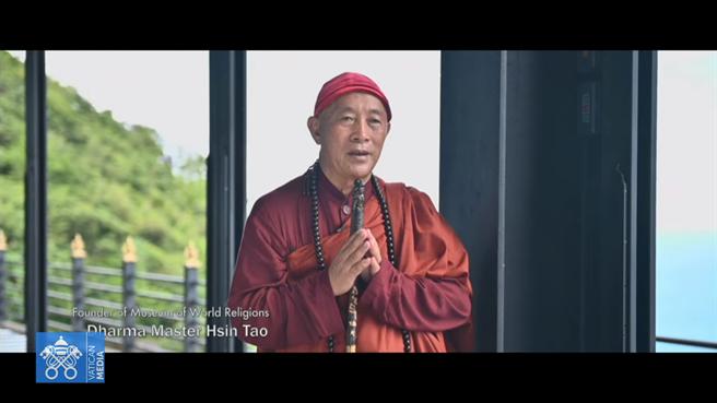 世界宗教博物館創辦人心道法師,在教廷舉辦的「信仰與科學:邁向COP26氣候峰會」,以影片方式表達對氣候變遷的建言與關懷。(圖截取自梵蒂岡新聞台直播影片)