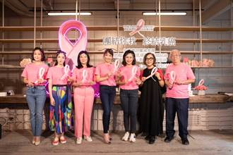 雅詩蘭黛集團響應乳癌防治月 攜手名人推廣乳癌防治