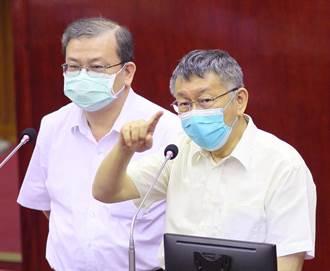 6成4台灣人對民眾黨無感及反感