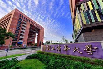 清華大學公布下任校長候選人:吳誠文、高為元